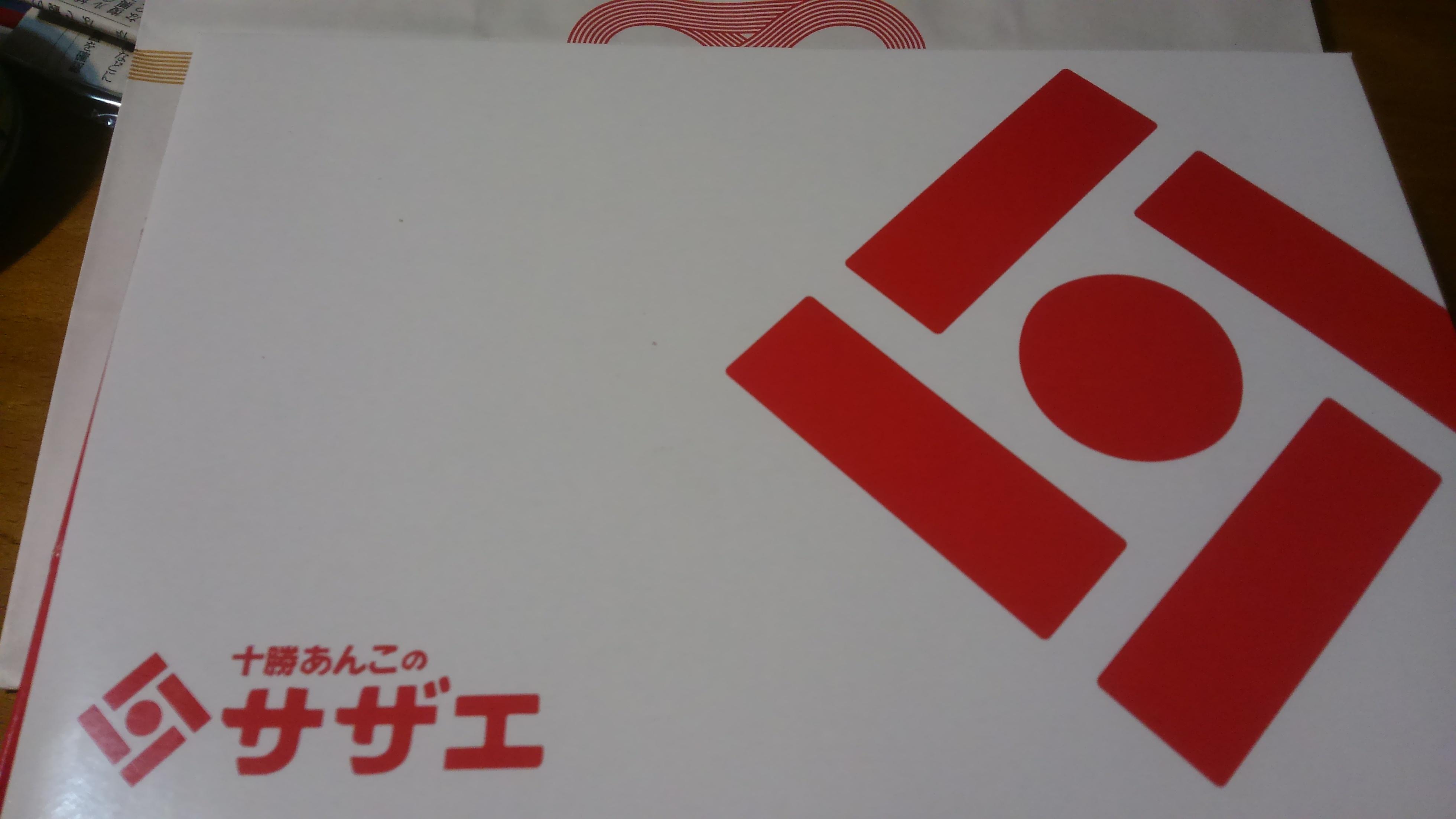 KIMG6630.jpg
