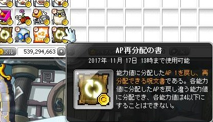 Maple170820_105550.jpg