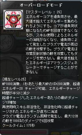 Maple170820_105707.jpg