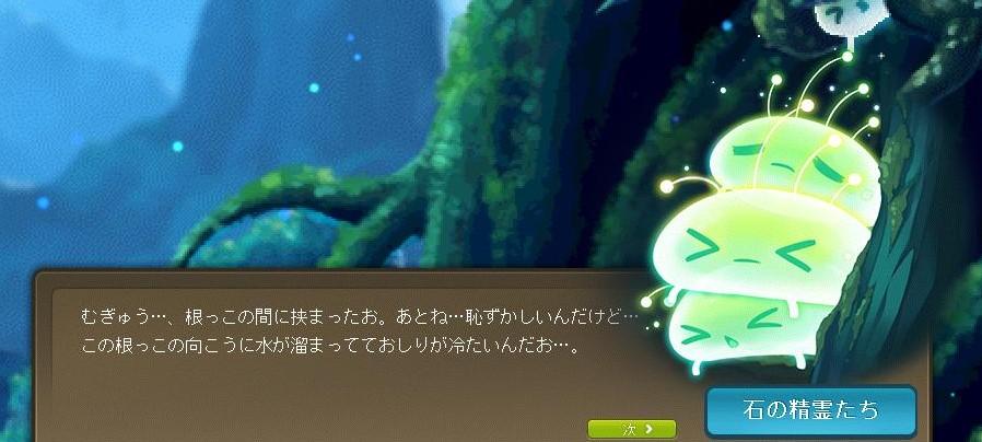 Maple170830_230659.jpg