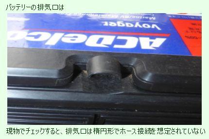 20170811-01.jpg