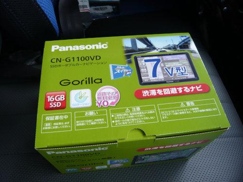 P1090883[1]