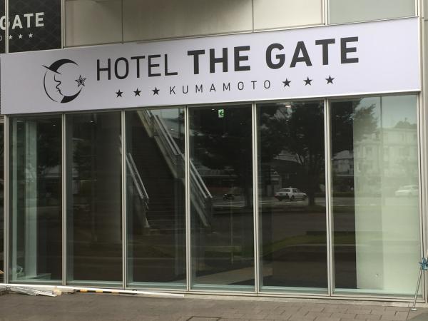 hotelgatekmt_70720184527.jpg