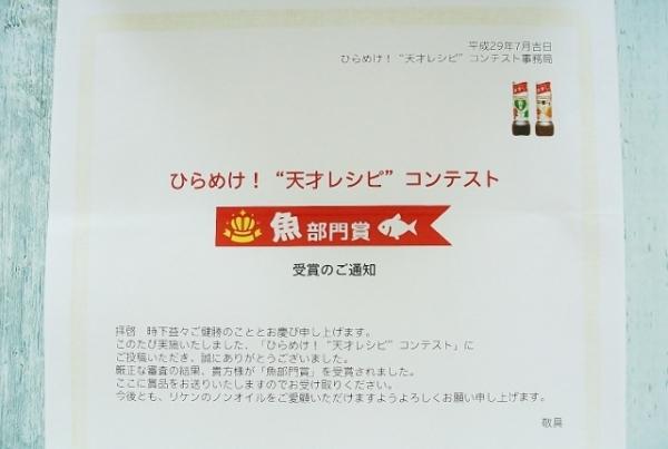 DSC_9187 (640x430)