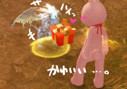 プレゼントをくれる