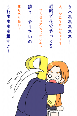 かおるとP