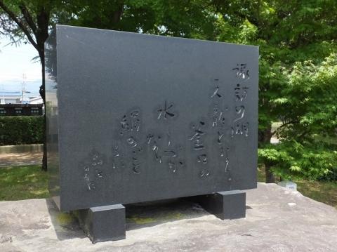 釜口水門右岸公園の与謝野晶子歌碑