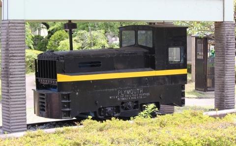 釜口水門左岸公園の米国製機関車