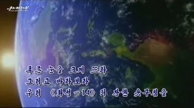 20170728 지구는 영원히 아름답다mp4_000049533