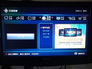 20170822 kitusrin tv P8210176