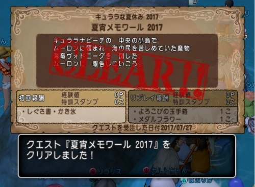 2017-7-27_0-7-43_No-00.jpg