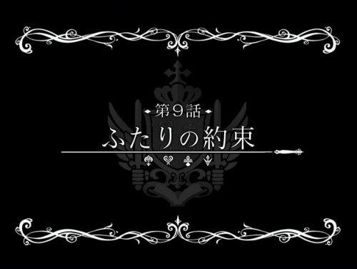 2017-8-17_12-9-39_No-00.jpg