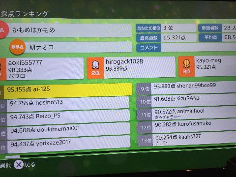 20170921032453860.jpg