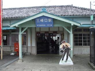 chichibuarakawa1.jpg