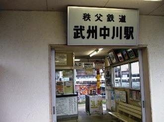 chichibuarakawa10.jpg