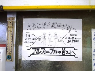 chichibuarakawa12.jpg