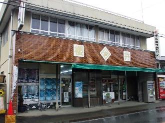 chichibuarakawa13.jpg