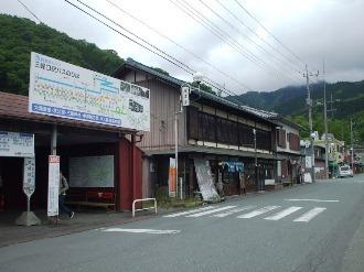 chichibuarakawa2.jpg