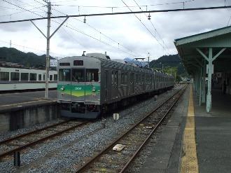 chichibuarakawa4.jpg