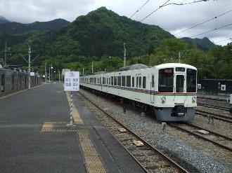 chichibuarakawa5.jpg