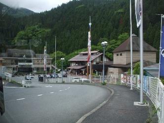 chichibuootaki1.jpg