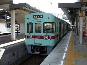 chikushino1.jpg