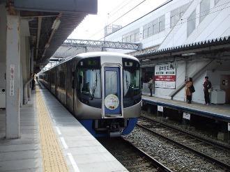 chikushino2.jpg