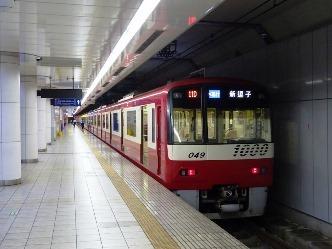 hanedakuko27.jpg