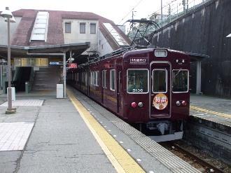 inagawa1.jpg