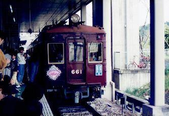 inagawa5.jpg
