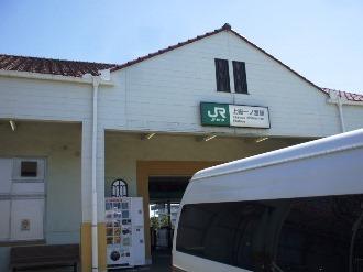 kazusaichinomiya3.jpg