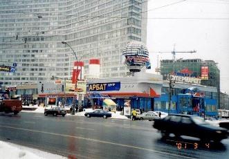 moskvaarbat2.jpg