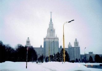 moskvauniversity1.jpg