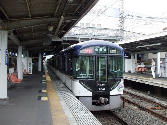 tanbabashi1.jpg