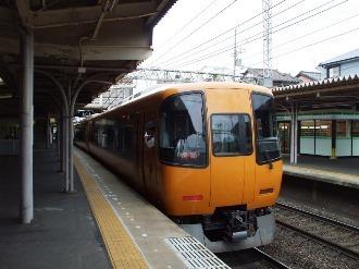 tanbabashi2.jpg