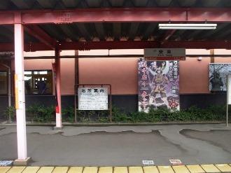 yasugi2.jpg