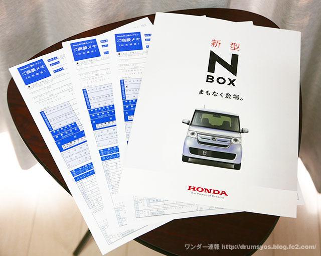 NBOX05_20170824001059459.jpg