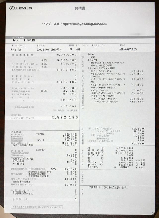 newNX300F01.jpg