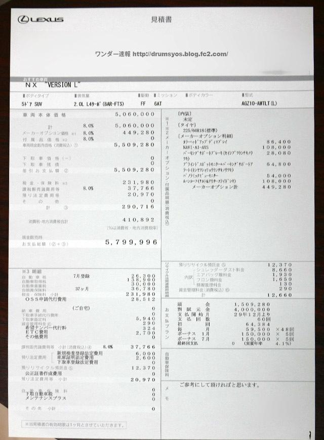 newNX300L01.jpg