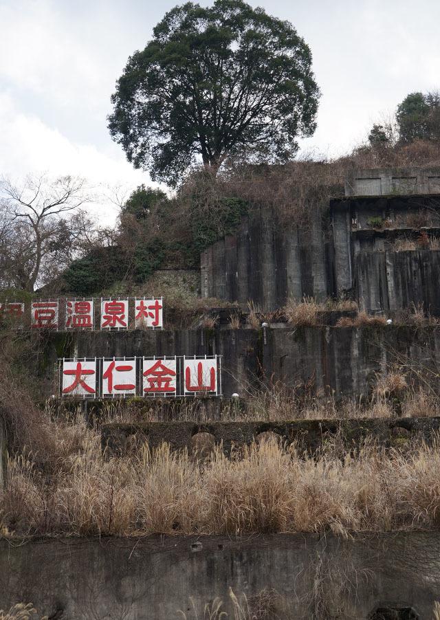 oohitokouzan04.jpg