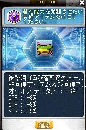 20170825a5.jpg