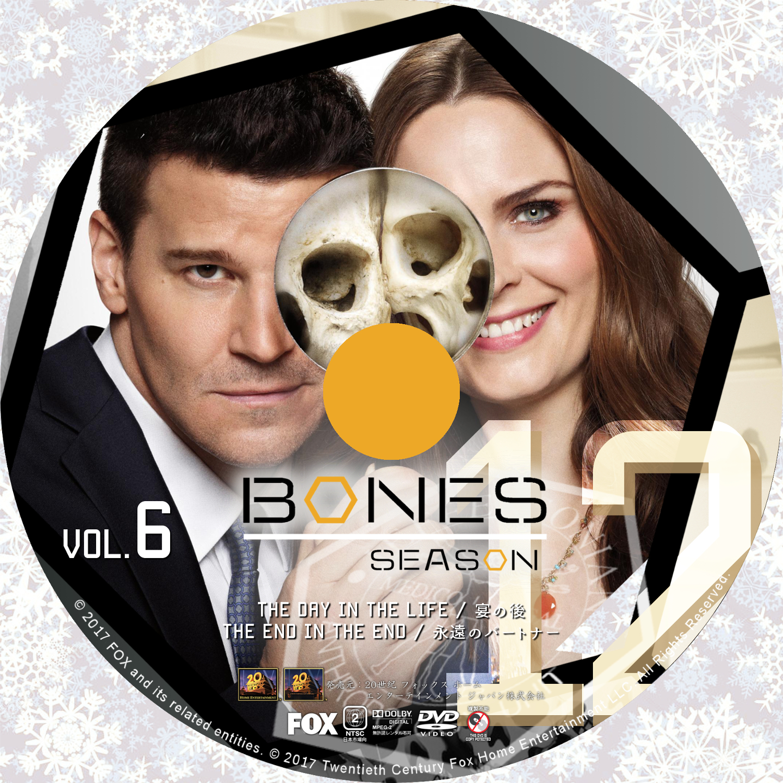 Bones 12