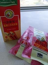 DSC_0032 (1)お土産 Herbal Candy