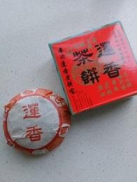 DSC_0056 (6)蓮香 ポーレイ茶