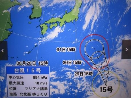 IMG_67302012_easter_kashiwa_easterkashiwa.jpg