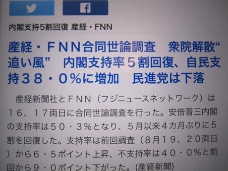 IMG_67572012_easter_kashiwa_easterkashiwa.jpg