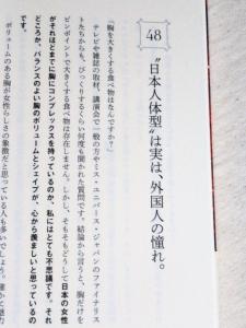 IMG_20170723_221410.jpg