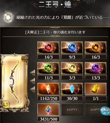 fc2_k_2698.jpg