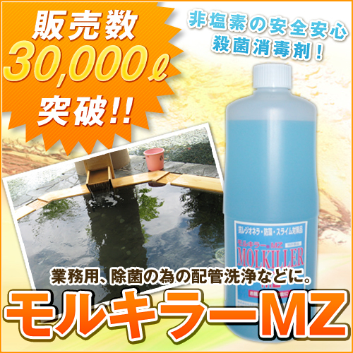 item_mz.jpg