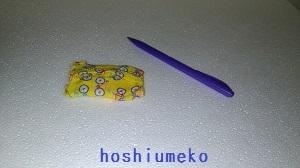 nioibukuro